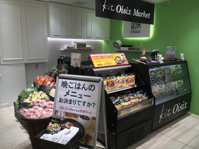 Kit Oisix Market